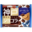 Glico Kobe Roasted Chocolat Goflet 173g