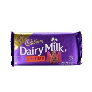 Cadbury M'sia Bar Black Forest 165g