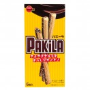 Bourbon Pakila Chocolate Wafer 43g