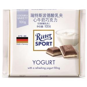 Ritter Sport Yogurt 100g