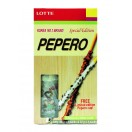Lotte Pepero Special Edition Pack 9 in 1 w Tumbler 308g