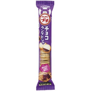 Bourbon Petit Choco Langue De Chat Cookie 47g