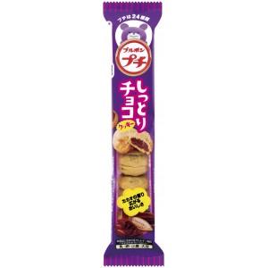 Bourbon Petit Shittori Choco Cookie 57g