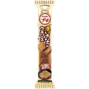 Bourbon Petit Wafers Kokutou Kinako Aji 45g