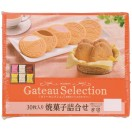 Bourbon Gateau Selection Cookies & Wafers 224g
