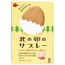 Bourbon Kita No Tamago Bo Sable Cookies 92g
