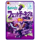 Bourbon Fettuccine Gummi Italian Grape Aji 50g