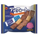Bourbon Alfort FS Chocolate Cookies 195g