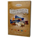 GBB Almond Nougat - Assorted Giftbox 130g