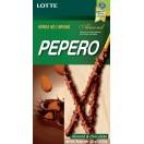 Lotte Almond Pepero 32g