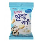 Malang Cow Milk 63g
