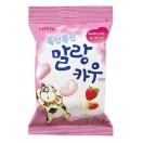 Malang Cow Strawberry Milk 63g