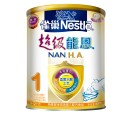 Nestle NAN HA-1 Milk Powder NWH (B231) 800g