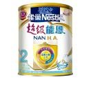 Nestle NAN HA-2 Milk Powder LWH (B225)