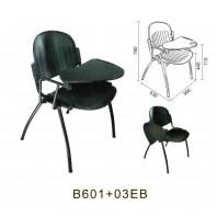 B601+03EB